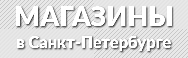 magaz-nakladka